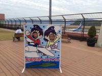 空港2日目 (5)