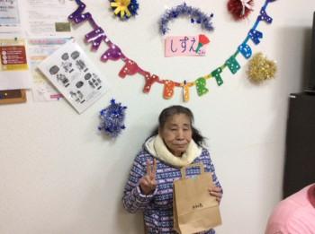 静枝さん誕生日 (3)