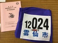 20190526スポーツ大会1
